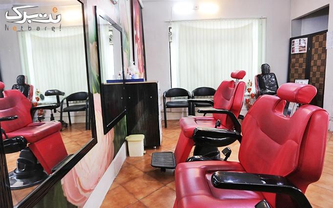 براشینگ مو، کوتاهی مو و اصلاح ابرو در سالن رزا