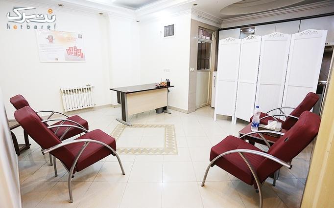 مزوتراپی دور چشم در مطب دکتر ولایی