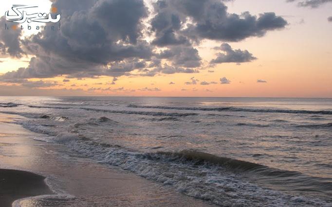 تور يک روزه تركيبي مرداب هسل و ساحل دريای خزر