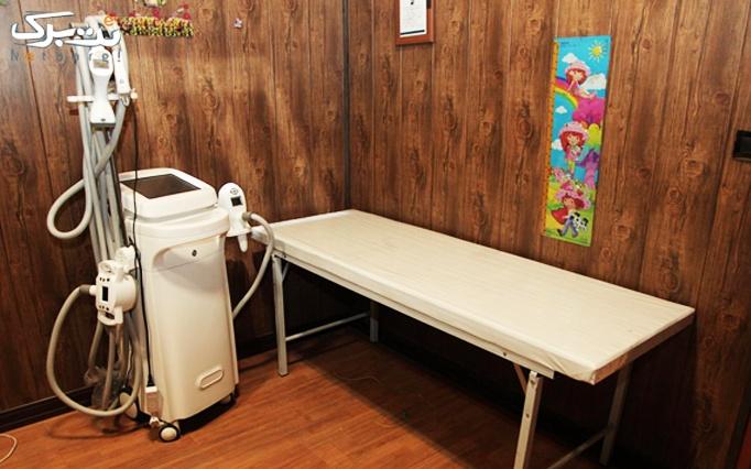 کویتیشن لاغری در مطب خانم دکتر نقاش