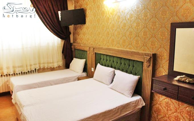 اقامت تک در هتل آپارتمان تبریزی پور