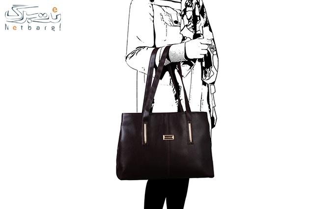 کیف دوشی زنانه مدل 11407