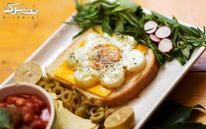 کافه کتاب مکتب با بشقاب های متنوع صبحانه