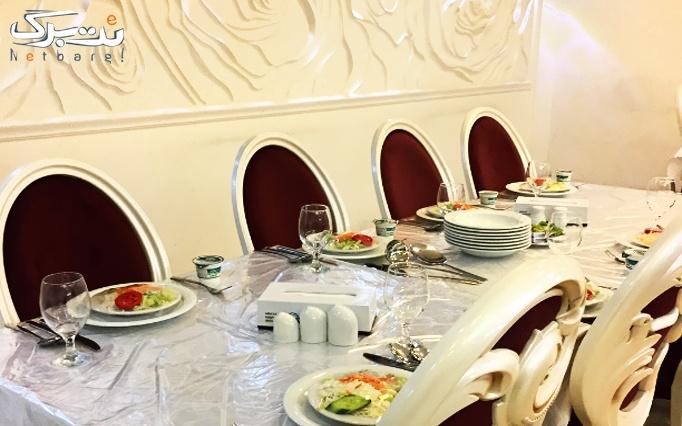 رستوران آبنوسvip با منو غذایی و بوفه سالاد بار