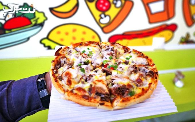 مستر پیتزا با منو پیتزا