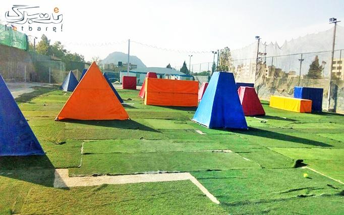 تخفیف ویژه افتتاحیه باشگاه پینت بال پرشین