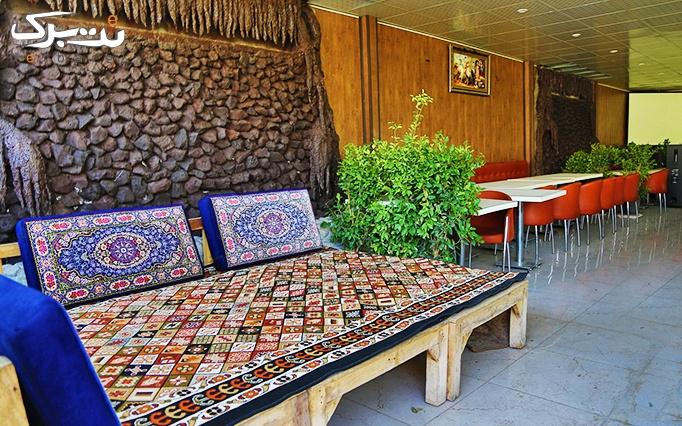 رستوران قاصدک با منو انواع غذاهای ایرانی
