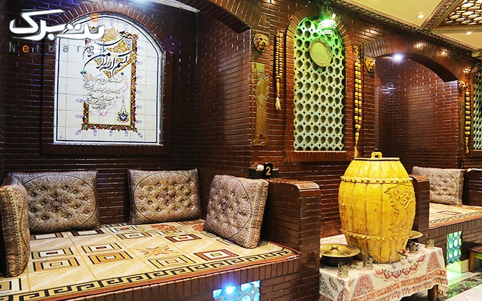 سفره خانه سنتی غزل با سرویس دیزی و چای سنتی عربی