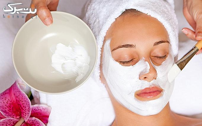 پاکسازی پوست در سالن زیبایی سایماه