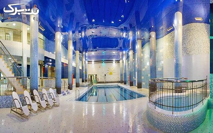 استخر هتل خورشید تابان
