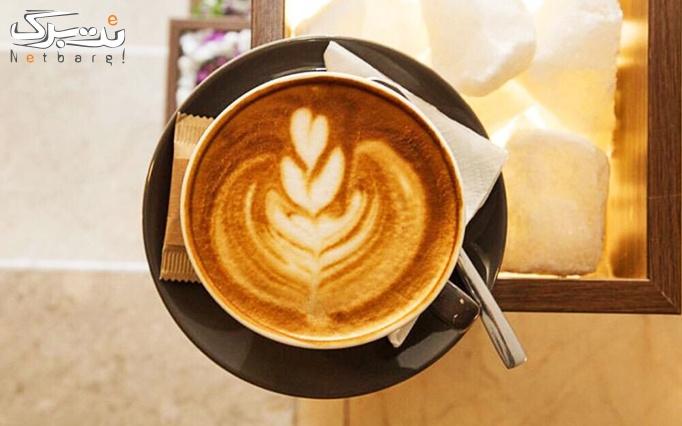 کافه وربنا با منو باز کافی شاپ