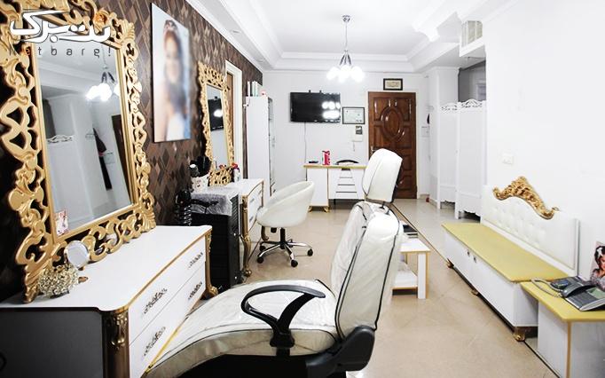 میکاپ یا شینیون در آرایشگاه رزالین