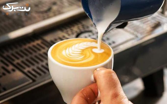 کافه رستوان تژه با منو کافی شاپ