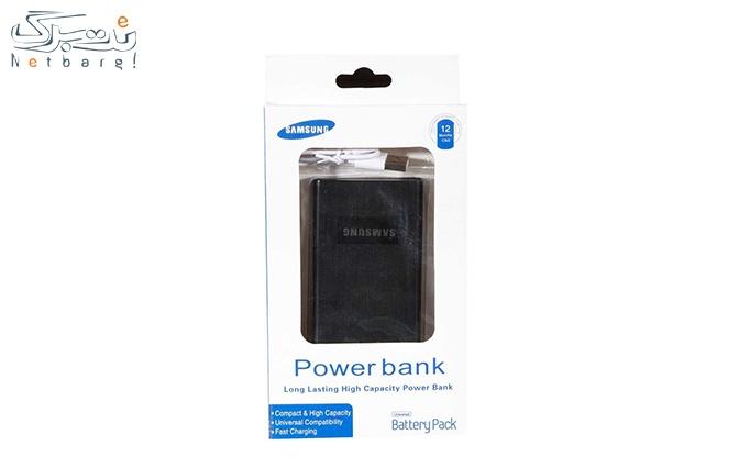 پاور بانک 20000 سامسونگ Samsung