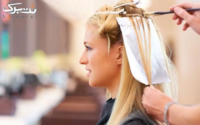 کوتاهی مو و مش فویلی در عروس سرای کرانه
