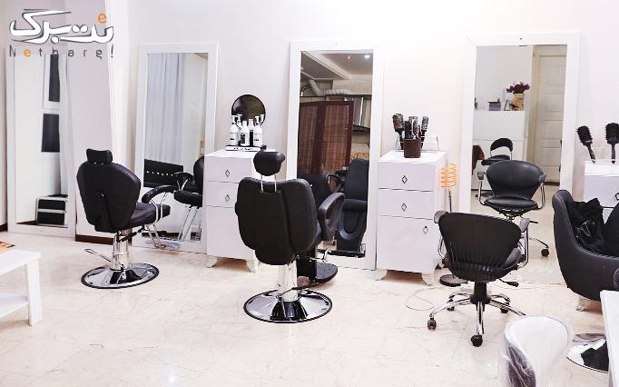 کوتاهی و بافت مو در آموزشگاه و آرایشگاه عصر هنر