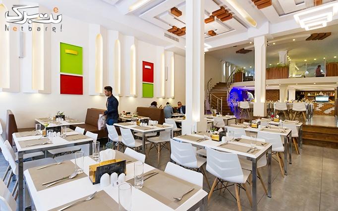 ناهار خوش طعم و اصیل در رستوران شاندیز مخبرالدوله