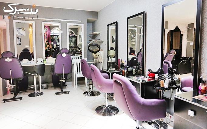انواع رنگ مو و مش فویلی در آرایشگاه تیام