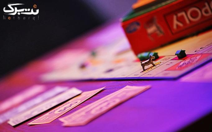 مجموعه تفریحی سرگرمی Pyramid Game با ps4,vr