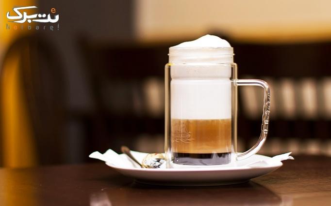 منو باز کافی شاپ در کافه صور