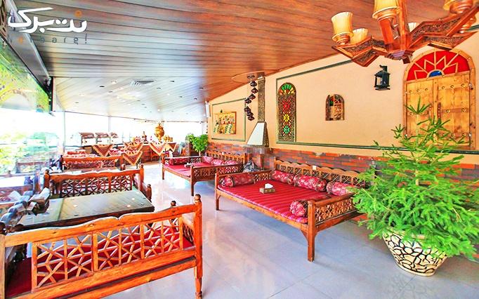 سفره خانه سرو ساعی با منو باز غذاهای سنتی و ایرانی