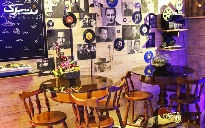 کافه پرستیژ با منو باز متنوع و دلچسب