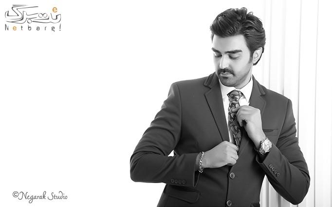 ویژه شب یلدا: آتلیه نگارک