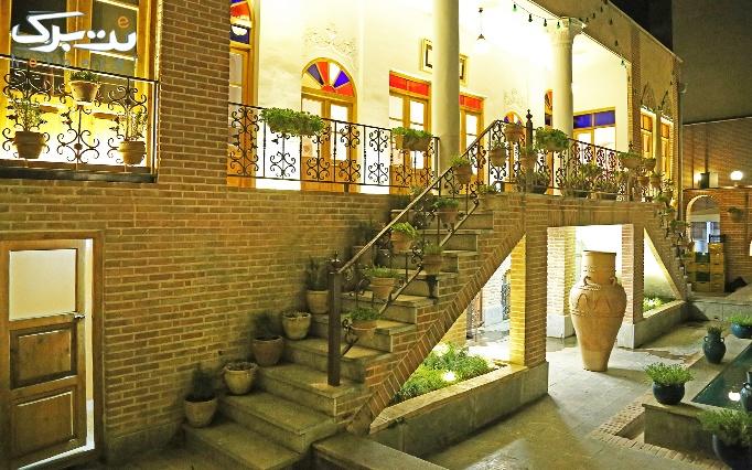 ویژه شب یلدا: اتاق فرار در عمارت دبیرالملک