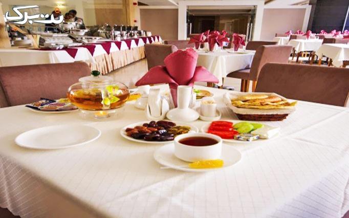 اقامت + صبحانه در هتل لوکس حیات شرق