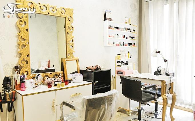 براشینگ مو در آرایشگاه هفت سیما