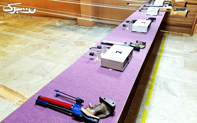 تیراندازی به سیبل الکترونیکی در باشگاه فرمان