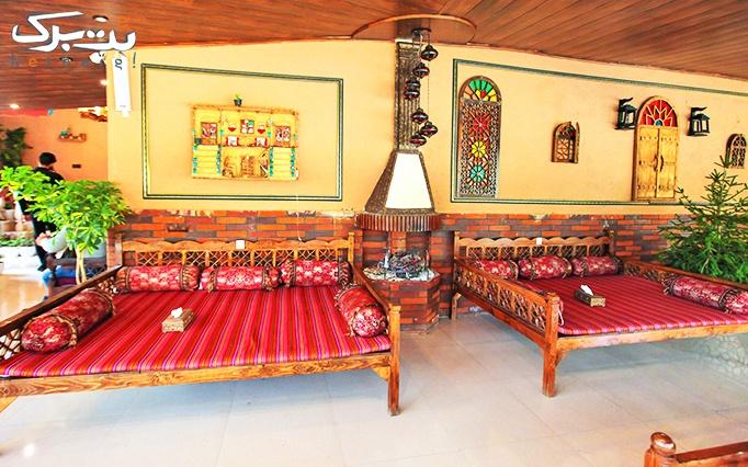 سفره خانه سرو ساعی با منو غذاهای سنتی و انواع کباب