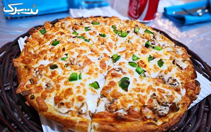 پیتزا لاوان با منو پیتزا و ساندویچ