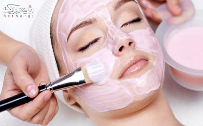 هیدرودرمی صورت و آبرسانی در کلینیک آقای دکتر حبیبی
