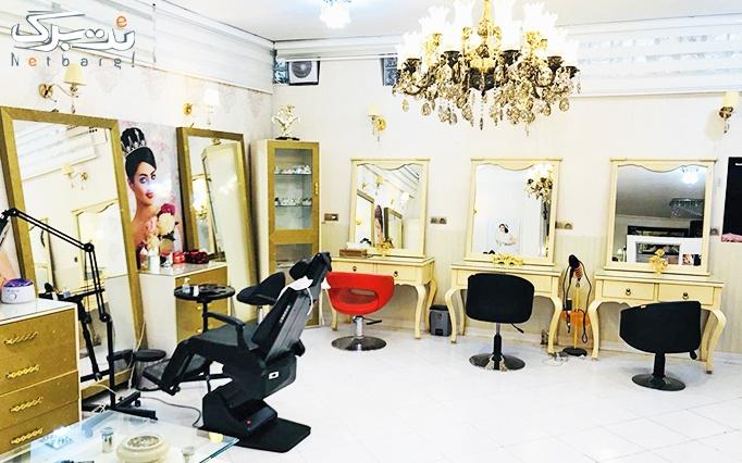 ویتامینه مو در آرایشگاه رادینا