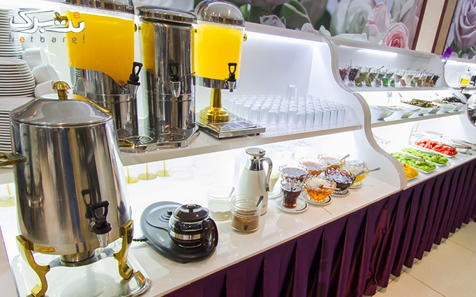 هتل آرامیس با بوفه صبحانه کامل و متنوع