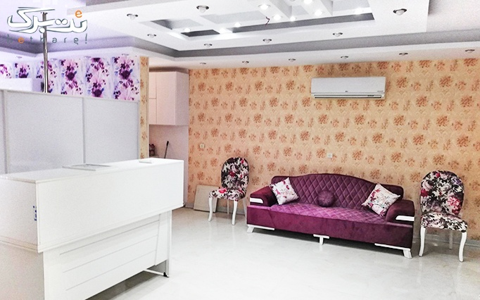 لیزر SHR در مطب دکتر مستولی نیا(اکسیر 2)