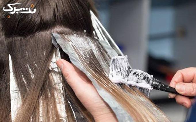 دکلره و رنگ ریشه مو در سالن زیبایی خانم یزدانی