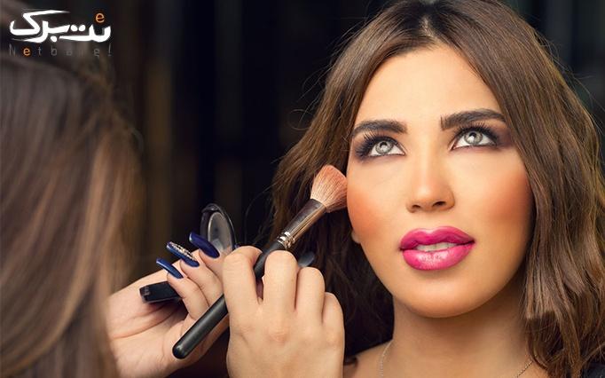 میکاپ صورت و لایت مو در سالن زیبایی خانم یزدانی