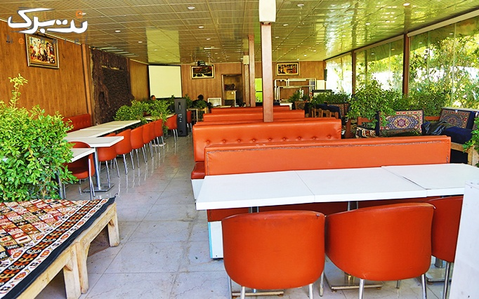رستوران قاصدک با چای سنتی معمولی و vip