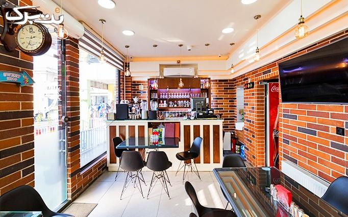 کافه رستوران آتشکده با منو کباب و غذاهای ایرانی