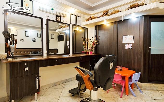 اصلاح ابرو، کوتاهی یا براشینگ در آرایشگاه ری را
