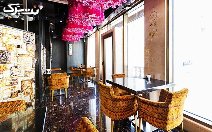 کافه رستوران اکسون با چای سنتی و پذیرایی ویژه