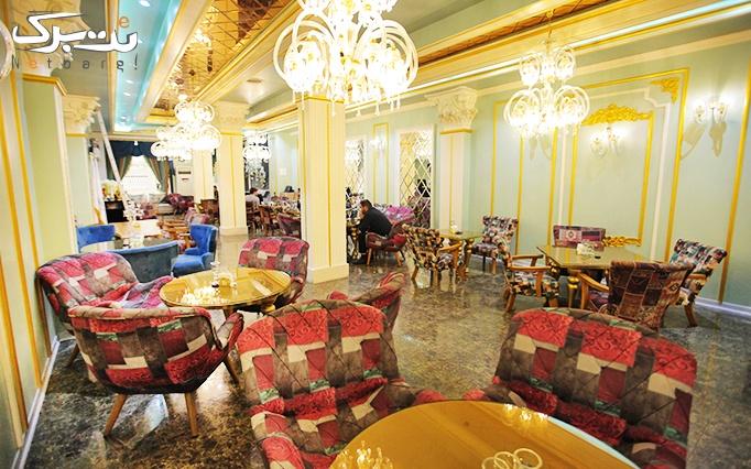 کافه رستوران لوکس باس با بوفه متنوع ناهار و موسیقی