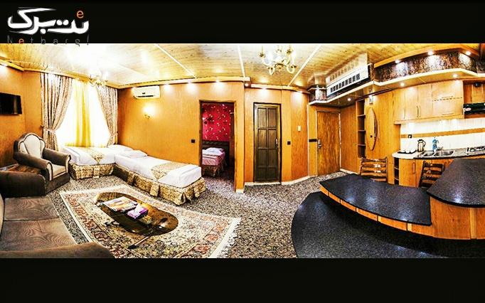 اقامت فولبرد در هتل آپارتمان ایلیا مشهد
