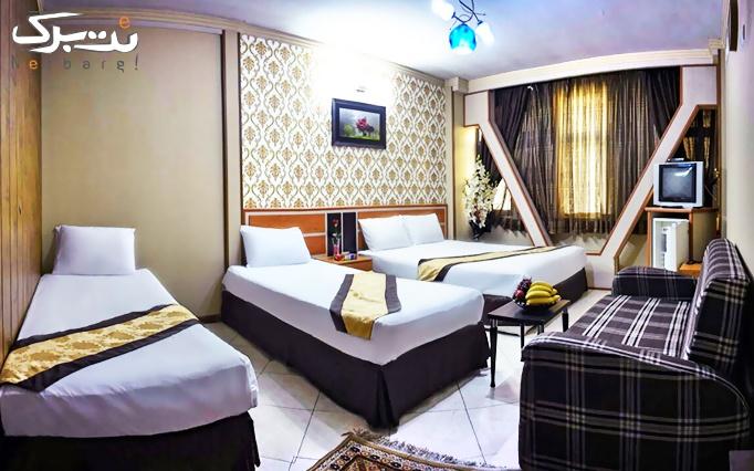 اقامت تک در هتل پاویون مشهد