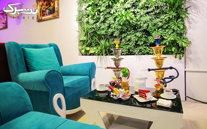 چای سنتی عربی دو نفره در کافه سنتی کاخ سیف