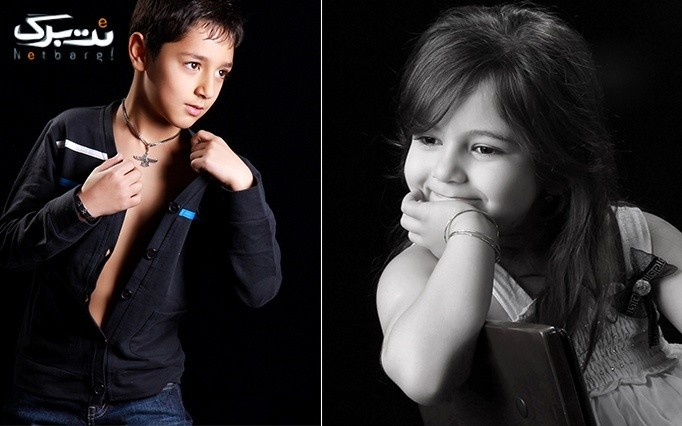 عکسبرداری، چاپ و روتوش عکس کودک در آتلیه کاریز