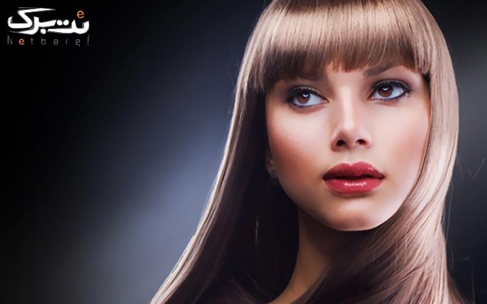 کوتاهی مو در سالن زیبایی ساره خاموشی
