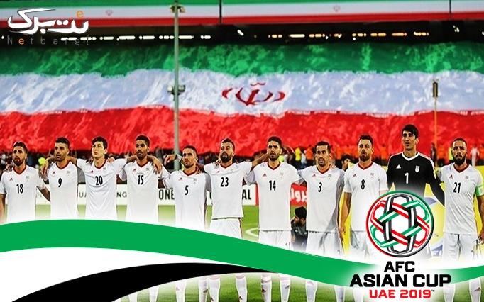 تماشای فوتبال ایران و چین در سرای محله شهرآرا